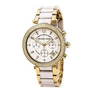 Michael Kors Watch MK5687